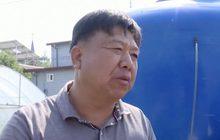 เครือข่าย 5G เปลี่ยนชีวิตชาวบ้านในเขตปลอดทหารเกาหลี
