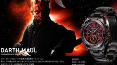 โคตรสวย! โคตรโดน นาฬิกา SEIKO BRIGHTZ X STAR WARS