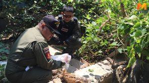 พบวัตถุระเบิดพร้อมกระสุนเอ็ม16 หลังสถานสงเคราะห์เด็กชายปากเกร็ด