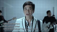 เนื้อเพลงรักกระโดดกำแพง OST. The Pool – แสตมป์ อภิวัชร์