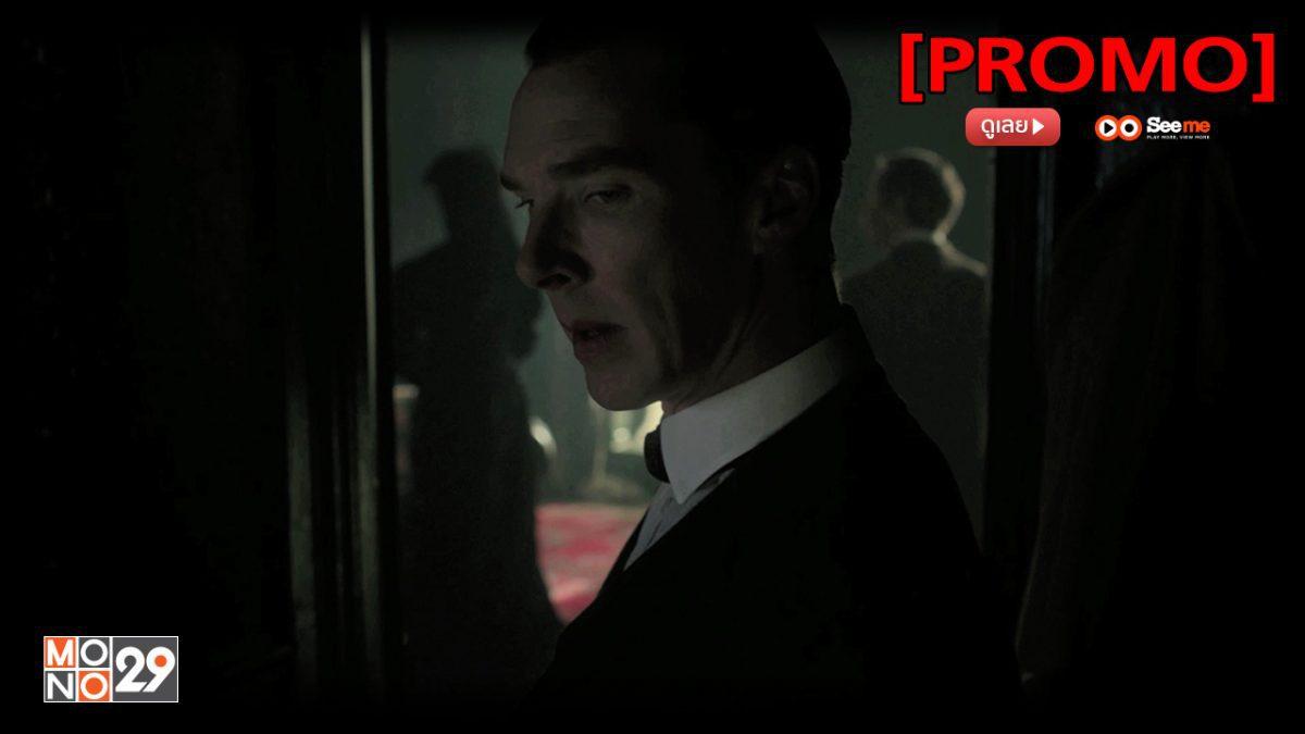 Sherlock: The Abominable Bride สุภาพบุรุษเชอร์ล็อค ตอน คดีวิญญาณเจ้าสาว [PROMO]