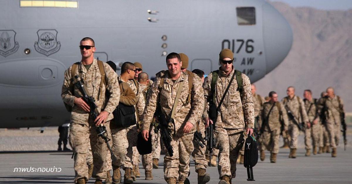 สหรัฐฯ บรรลุข้อตกลงกับ 'ตอลิบาน' ถอนกำลังทหารทั่วอัฟกานิสถาน