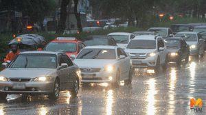 กรมอุตุฯ เตือนทั่วประเทศมีฝนฟ้าคะนอง-กทม.ตก 40%