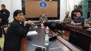ปล่อยตัว 8 แกนนำเพื่อไทยแล้ว ปมขัดคำสั่งแถลงข่าวครบ 4 ปี รัฐบาล – คสช.