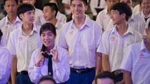 20 ความจริงของ วัยรุ่นไทย