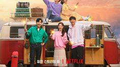 เรื่องย่อซีรีส์เกาหลี My First First Love 2