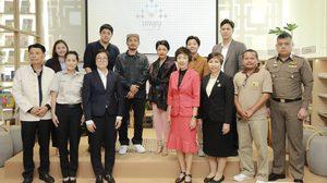 'ผลบุญ' โครงการดี ๆ  เพิ่มโอกาสบริจาคหนังสือสู่สังคมไทย