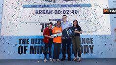 สุภาพสตรี สิงคโปร์ คว้าชัยการแข่งขัน Mediacorp Subaru Car Challenge 2018