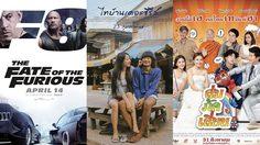 10 ภาพยนตร์ที่คนไทยเสิร์ชหาในกูเกิลมากที่สุดในปี 2017