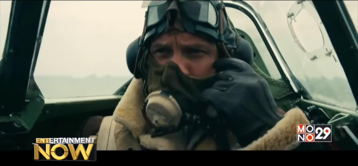 Dunkirk เกือบไม่ได้สร้าง ผู้กำกับเสนอโปรเจกต์จนพิชิตใจฮอลลีวูด