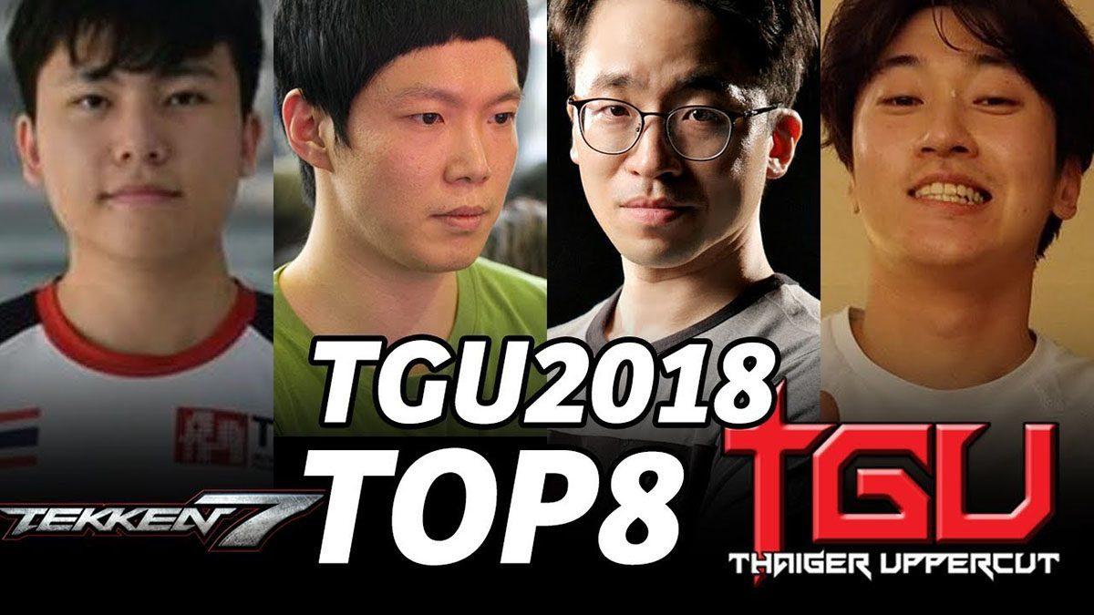 [TGU 2018] Top 8 TEKKEN 7