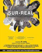 Sur-Real เกมส์พลิก/โชคชะตาเล่นตลก/รักตาลปัตร