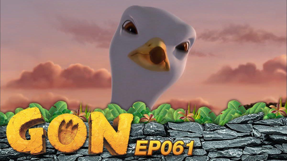 Gon EP 061