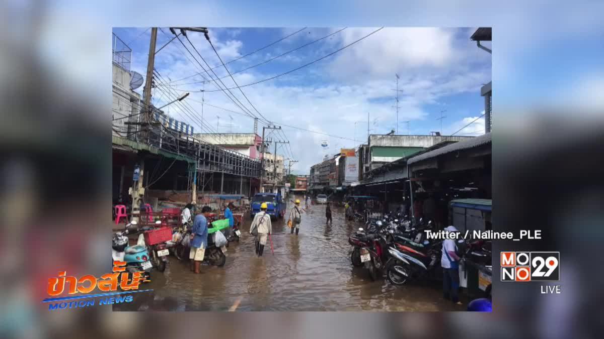 แม่น้ำยมทะลักท่วมตัวเมืองสุโขทัย