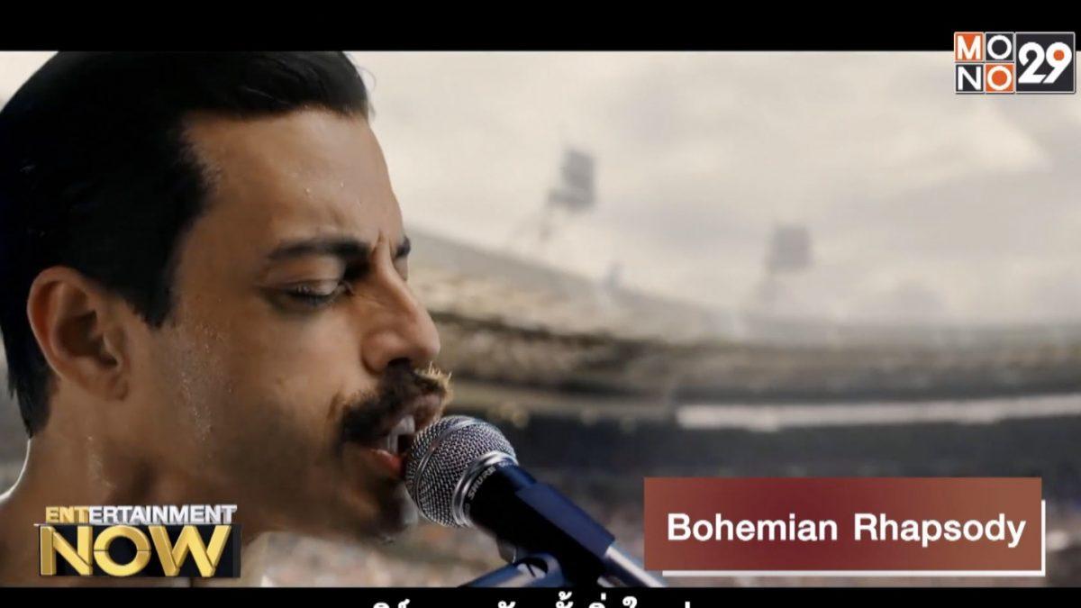 Movie Review : Bohemian Rhapsody