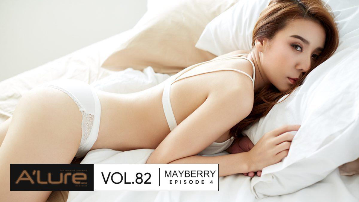 เมย์เบอร์รี่ สาวตัวเล็กเซ็กซี่งานดีชวนใจสั่นสไตล์คุณหนู เจ้าของรหัสร้อน 34-25-36