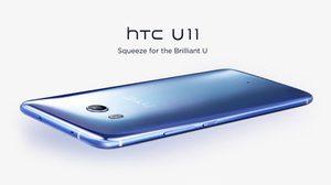 เปิดตัว HTC U11 สมาร์ทโฟนเครื่องแรกของโลกที่บีบได้!!!