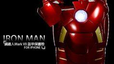 86Hero! มาเปลี่ยนไอโฟน 5 ของคุณให้เป็น Iron man VII