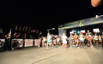 """MONO 29 จัดเต็มของรางวัลเอาใจนักวิ่ง """"ขอนแก่นมาราธอน 2017"""""""