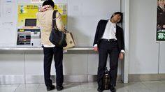 เปิดภาพ พนักงานออฟฟิศ ที่ประเทศญี่ปุ่น ผลงานโดยช่างภาพ David Tesinsky