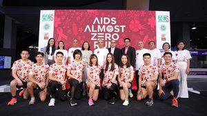 มูลนิธิเอดส์แห่งประเทศไทย ชวนวิ่งการกุศล AIDS-ALMOST ZERO RUN วิ่งพิชิตเอดส์