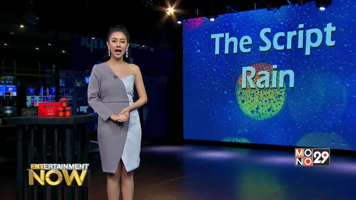 3 หนุ่ม The Script กลับมาแล้ว! พร้อมเพลงใหม่ Rain