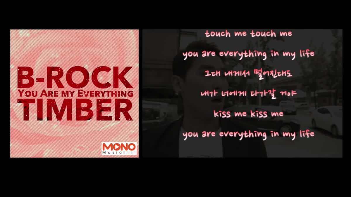 [B-Rock] You Are My Everything Duet w⁄ K.Brown of Timber  FULL SONG