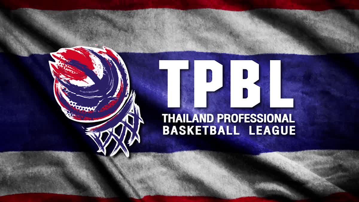 บรรยากาศการเเถลงข่าวการเเข่งขันบาสเกตบอล TPBL2019