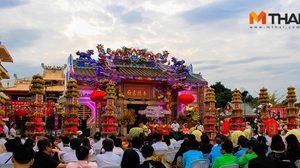 ชวนเที่ยว 'ตรุษจีน' ปากน้ำโพจัดอลังการ 12 วัน 12 คืน
