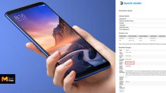 Xiaomi POCOPHONE F1 ผ่านการรับรอง Bluetooth แล้ว ยืนยันมาพร้อม Snapdragon 845