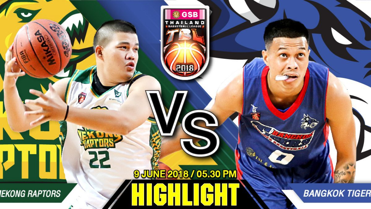 Highlight บาสเกตบอล GSB TBL2018 : Leg2 : Mekong Raptor VS Bangkok Tigers Thunder (9 June 2018)