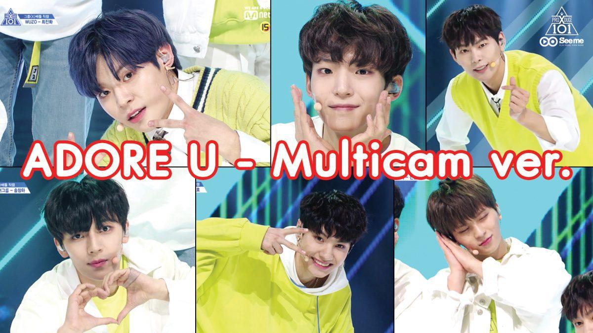 PRODUCE X 101ㅣวีดีโอ 1:1 - SEVENTEEN ♬ADORE U (Multicam ver.) การแข่งขันรอบ Group Battle