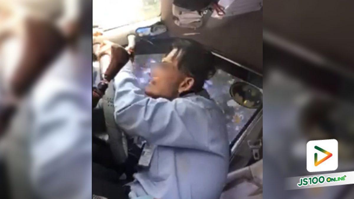มันเป็นงึกๆงักๆ คลิปพนักงานขับรถตู้มีอาการคึก ขับเร็ว แถมมีการโยกไปมาอยู่ตลอดเวลา ท่าทางจะมันส์น่าดู! (19-08-62)