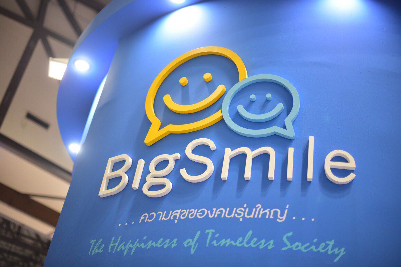 """เรียนรู้แพลตฟอร์มสร้างสุข กับ """"BigSmile World"""""""