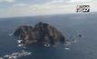 ญี่ปุ่นยังอ้างกรรมสิทธิ์เหนือหมู่เกาะดอกโด
