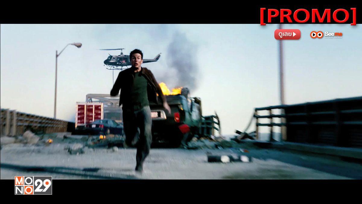 Mission: Impossible III ฝ่าปฏิบัติการ สะท้านโลก 3