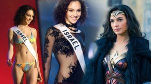 กัล กาด็อท จากทหารหญิง สู่เวทีนางงาม จนวันนี้เธอกลายเป็น Wonder Woman ตัวจริง!!