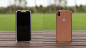 ยังไม่ทันเปิดตัว นักวิเคราะห์คาด iPhone X สีทอง จะเป็นรุ่นที่หายากที่สุด