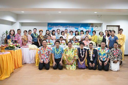 ศาลจังหวัดพระโขนงร่วมสืบสานวัฒนธรรมไทยในโอกาสวันสงกรานต์
