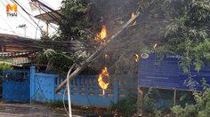 ระทึก! พายุฝนถล่มศรีราชา ฟ้าผ่าเสาไฟฟ้าหักสองท่อน เพลิงลุกไหม้สายไฟอย่างรุนแรง