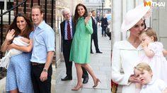 เป็นเจ้าหญิงราชวงศ์อังกฤษไม่ง่าย แม้กระทั่งตอนทรงพระครรภ์ ก็ต้องปฎิบัติตามกฎ 10 ข้อนี้!