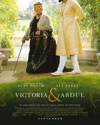 Victoria and Abdul ราชินีและคนสนิท