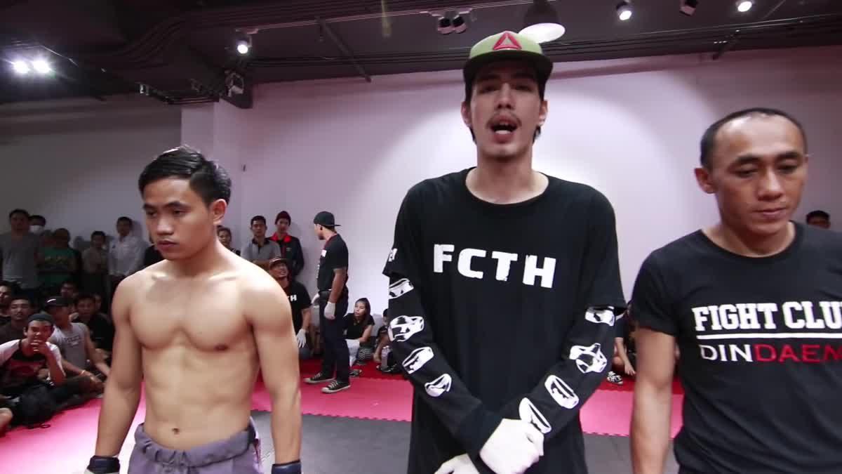 Fight Club Thailand ส่งท้ายปี ปลั๊ก ไม่มีพี่ x Nothing คู่ที่ 195