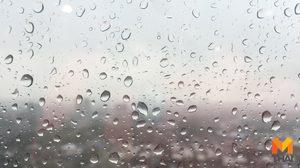 กรมอุตุฯ เผยไทยตอนบนมีฝน ใต้ฝนลดลง-กทม.ตก 40%