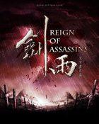 Reign of Assasins นักฆ่าดาบเทวดา