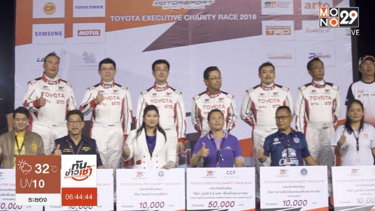 2 นักแข่งไทยคว้าแชมป์โตโยต้า ได้ลุยแข่งที่ญี่ปุ่น