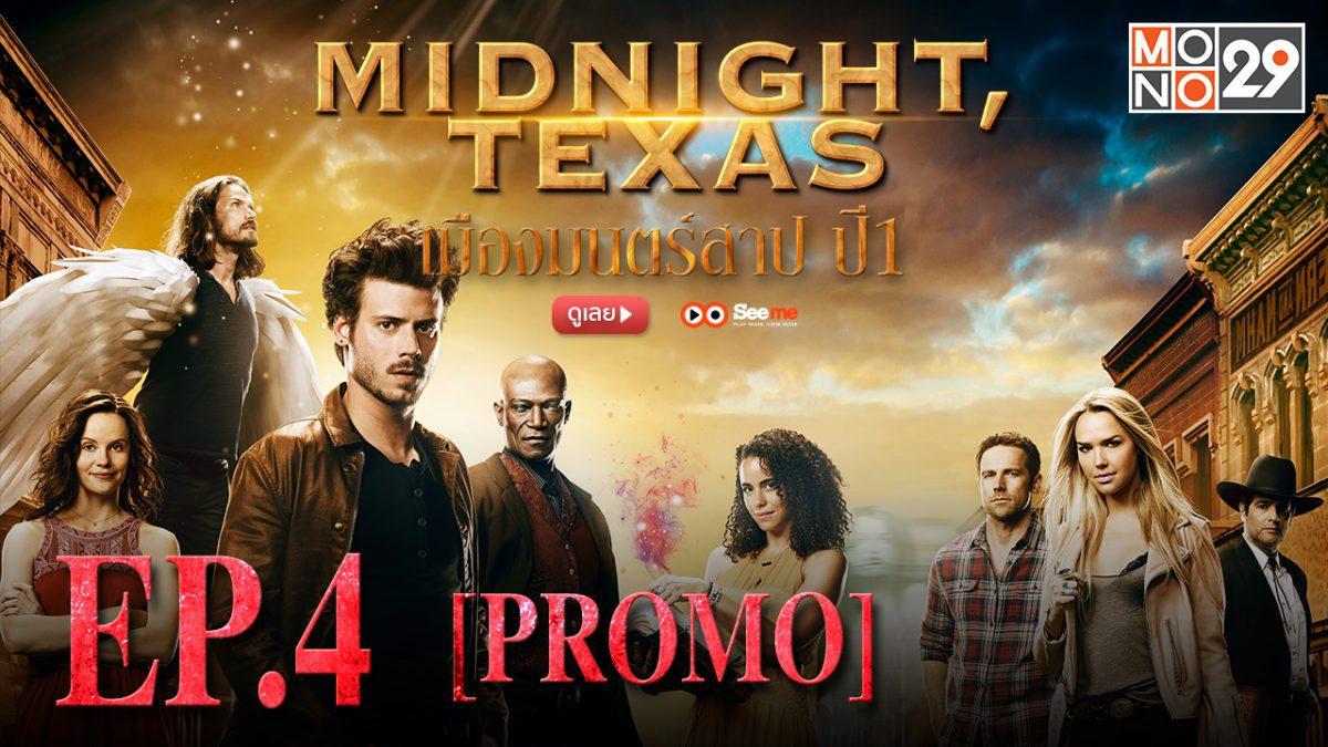 Midnight, Texas เมืองมนตร์สาป ปี1 EP.4 [PROMO]