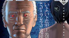 Inuyashiki ไม่ยาวอย่างที่คิด ประกาศจบในเล่ม 10 นี้แล้ว