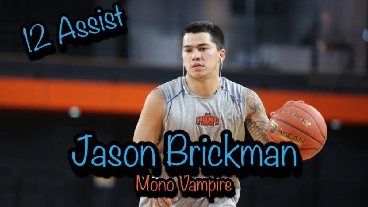 "12assist‼️ ""Jason Brickman"" Mono Vampire"