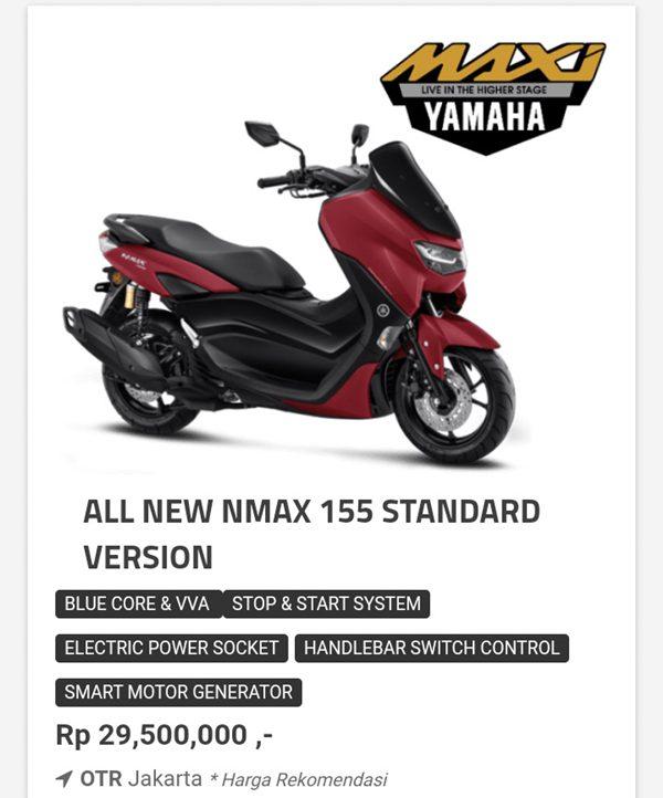 2020 Yamaha NMAX 155